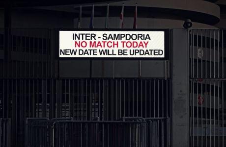 Ο αγώνας της Ίντερ με τη Σαμπντόρια ήταν ένας εξ αυτών που αναβλήθηκαν από τη Serie A λόγω του κοροναϊού