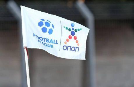 Η Football League δεν αυξάνει τις ομάδες