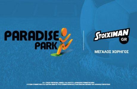 Συνεργασία της Stoiximan με το θεματικό πάρκο Paradise Park