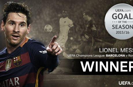 Ο Μέσι το κορυφαίο γκολ του Champions League