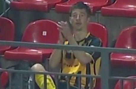 Χειροκρότησε το γκολ του (VIDEO)