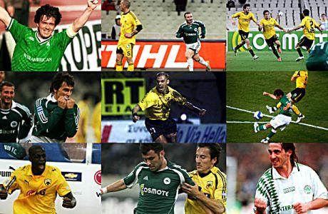 Τα 10 κορυφαία γκολ σε ΑΕΚ - Παναθηναϊκός