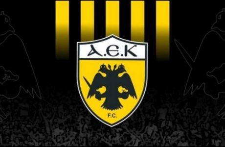 Συλλυπητήρια από AEK στην οικογένεια Αλαφούζου