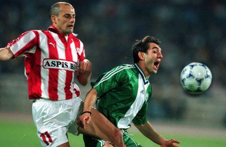 Πρέντραγκ Τζόρτζεβιτς-Γιώργος Καραγκούνης διεκδικούν τη μπάλα. Στιγμιότυπο από ντέρμπι ΟΣΦΠ-ΠΑΟ της σεζόν 1999-2000