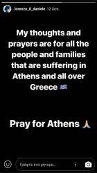 Ο αθλητικός κόσμος θρηνεί για την τραγωδία στην Αττική
