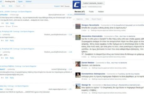 Νέα σχόλια στο Contra.gr για καλύτερο διάλογο και περιεχόμενο