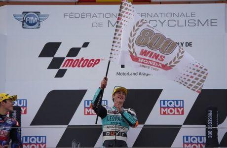 Ο Masia πήρε την 800ή νίκη Ρεκόρ σε Grand Prix για τη Honda