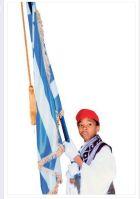 Όταν ο Αντετοκούνμπο ήταν σημαιοφόρος στην 25η Μαρτίου