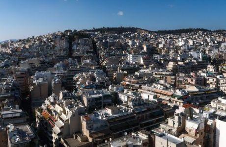 Live: Ισχυρός σεισμός 5,1 Ρίχτερ - Αισθητός σε όλη την Αθήνα
