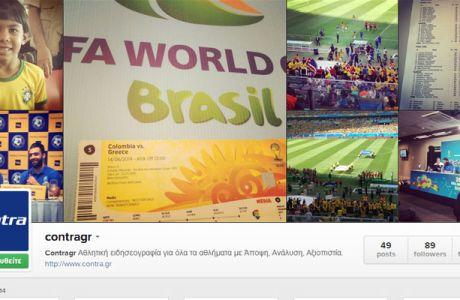 INSTAGRAM: Τα 20 ΚΛΙΚ του Contra στη Βραζιλία