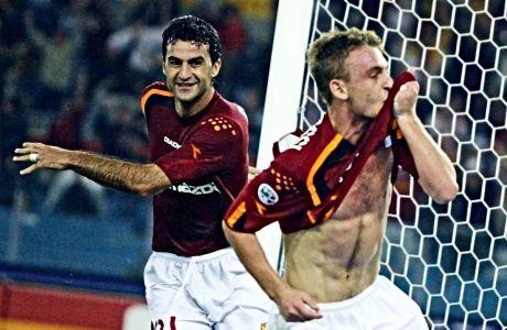 Ο Ντανιέλε ντε Ρόσι της Ρόμα πανηγυρίζει με τον Τραϊανό Δέλλα γκολ που σημείωσε σε αναμέτρηση κόντρα στην Ίντερ για τη Serie A 2004-2005 στο 'Ολίμπικο', Ρώμη, Κυριακή 3 Οκτωβρίου 2004