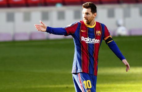 Ο Μέσι στην αναμέτρηση Μπαρτσελόνα - Οσασούνα στο 'Camp Nou' της Βαρκελώνης | 29/11/2020 (AP Photo/Joan Monfort)