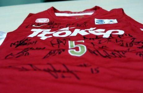 Δημοπρασίες αγάπης 2014: Υπογεγραμμένη φανέλα μπάσκετ Ολυμπιακού