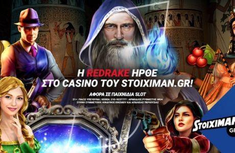 H Red Rake ήρθε στο Casino του Stoiximan.gr!