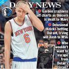 Νέα Υόρκη, μην κλαις για τον Πορζίνγκις που χάνεις