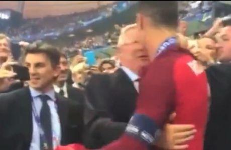 Η αγκαλιά του Σερ Άλεξ στον Ρονάλντο μετά την απονομή