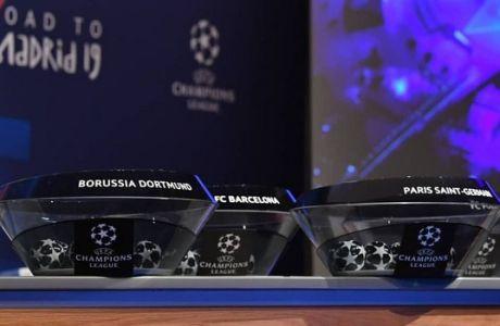 Τι δεν μπορούν να κρύψουν τα μπαλάκια των κληρώσεων της UEFA