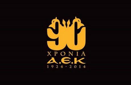 Το λογότυπο για τα 90 χρόνια της ΑΕΚ