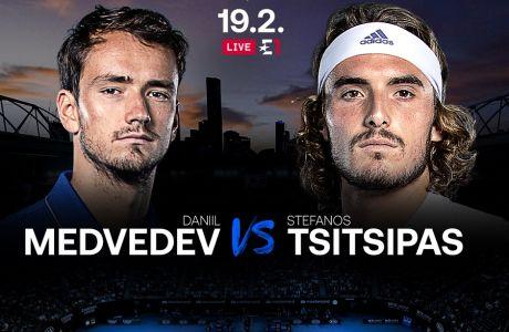 Ο μεγάλος ημιτελικός του Στέφανου Τσιτσιπά για το Australian Open στα κανάλια Eurosport από τη Nova!