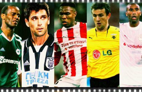 """Μια 11άδα """"χαμένων"""" ποδοσφαιριστών (PHOTOS+VIDEOS)"""
