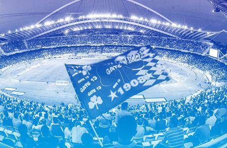 Pod-όσφαιρο #25: Τι θα συμβεί με το γήπεδο του Παναθηναϊκού;