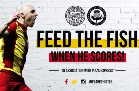 True story: η πίτσα... δώρο για κάθε γκολ που πετυχαίνει!