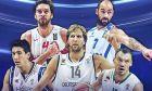 Η σύνθεση της FIBA για τους κορυφαίους των Ευρωμπάσκετ την τελευταία 20ετία