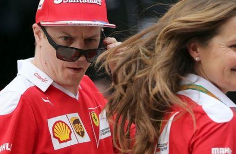 Γιατί κράτησε τον Kimi η Ferrari;
