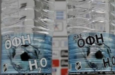 ΑΠΙΣΤΕΥΤΟ: Απαγορευμένο το... νερό του ΟΦΗ!