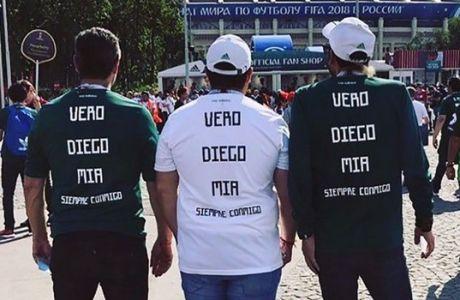 Η ιστορία του Μεξικανού οπαδού Γκιλμπέρτο Μαρτίνες που σε κάνει να ανατριχιάζεις