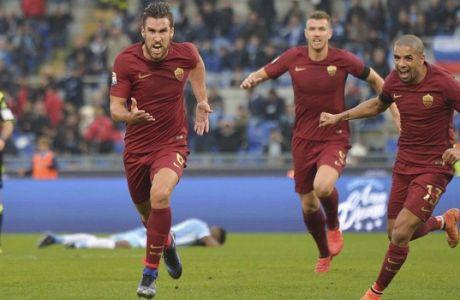Η Ρόμα κατασπάραξε την Λάτσιο: 2-0 στο ντέρμπι!
