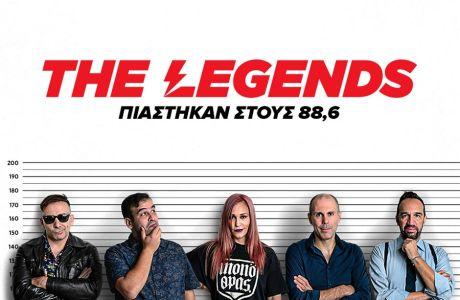 Συνελήφθησαν οι The Legends, η ροκ συμμορία που οι μουσικές αρχές αναζητούσαν για χρόνια