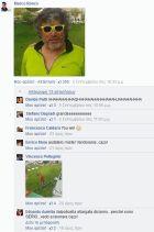 Τρολάρισμα με Μαλεζάνι στη σελίδα του Παναθηναϊκού στο Facebook! (PHOTOS)