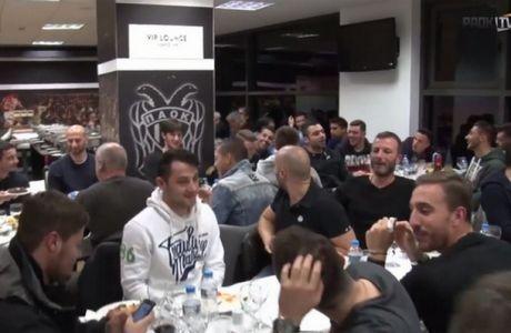Το μήνυμα στην κοπή της πίτας του ΠΑΟΚ (VIDEO)