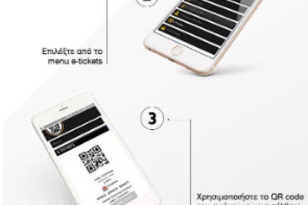 Τα εισιτήρια του ΠΑΟΚ-ΜΠΑΤΕ Μπορίσοφ