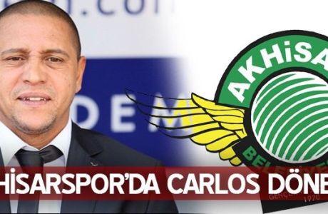 Προπονητής του Γκέκα ο Ρομπέρτο Κάρλος