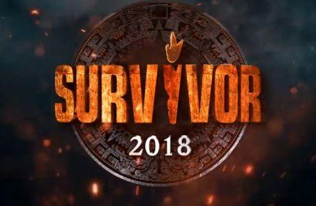 Το ρόστερ του Survivor 2: Οι διάσημοι αθλητές και οι υπόλοιποι