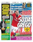 """Οι πορτογαλικές εφημερίδες """"ερωτεύτηκαν"""" τον Μήτρογλου"""