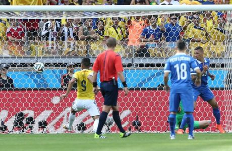 Ο Γκουτιέρες το 2-0 για την Κολομβία (VIDEO)