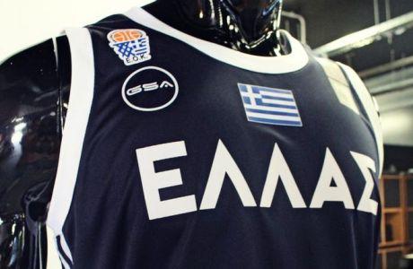 Η νέα σκούρα εμφάνιση της Εθνικής ομάδας μπάσκετ