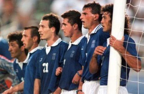 Μουντιάλ 1994: Ένας ύμνος στο πούλμαν της Εθνικής Ελλάδος