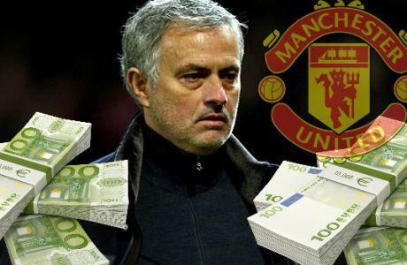 Η αποτυχία του Μουρίνιο και τα 350.000.000 ευρώ στα... σκουπίδια!