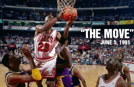 Michael Jordan: The spectacular move (VIDEO)