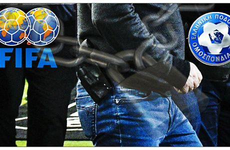 Η FIFA τραβάει τη... σκανδάλη στο ελληνικό ποδόσφαιρο