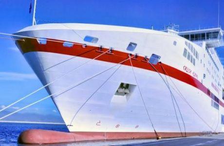 """Απίστευτη ερώτηση επιβάτη: """"Θα δείξει ΑΕΚ στο πλοίο;"""""""