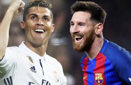 Ρεκόρ που μπορούν και δεν μπορούν Ronaldo και Messi