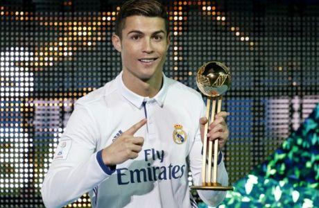 Ασταμάτητος ο Ρονάλντο: παίρνει και άλλο βραβείο!