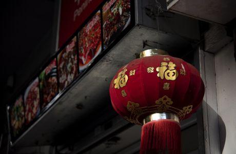 Στην Chinatown της Αθήνας δεν ξέρει κανείς τι σημαίνει το 世界杯