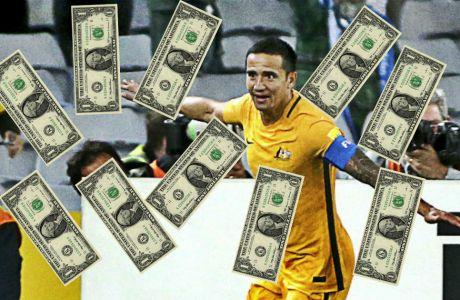 Αυτός είναι ο πρώτος πληρωμένος πανηγυρισμός στο ποδόσφαιρο!