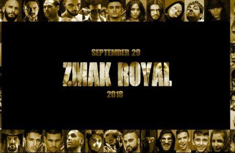 Κερδίστε 5 διπλές προσκλήσεις για το ZMAK ROYAL